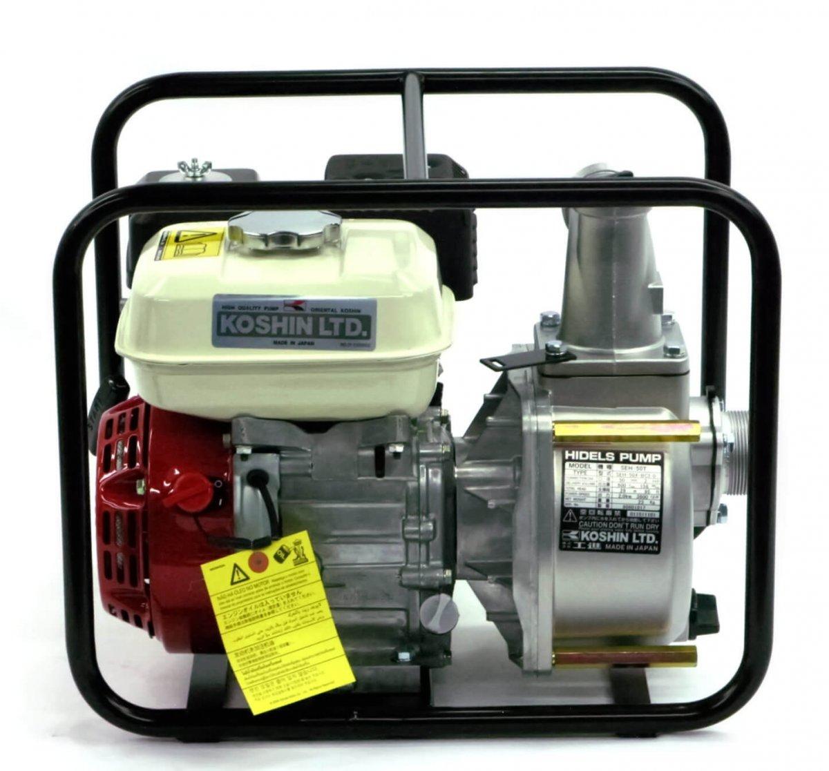 STH-50X Schmutzwasserpumpe 5