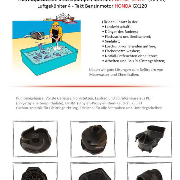 KOSHIN Pumpengehäuse KOSHIN PGH-50-BAC 0130059,0130064